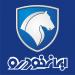 افزایش قیمت 12 محصول ایران خودرو