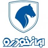 سایت ایران خودرو جهت تحویل خودرو
