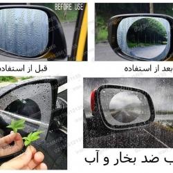 برچسب ضد بخار خودرو
