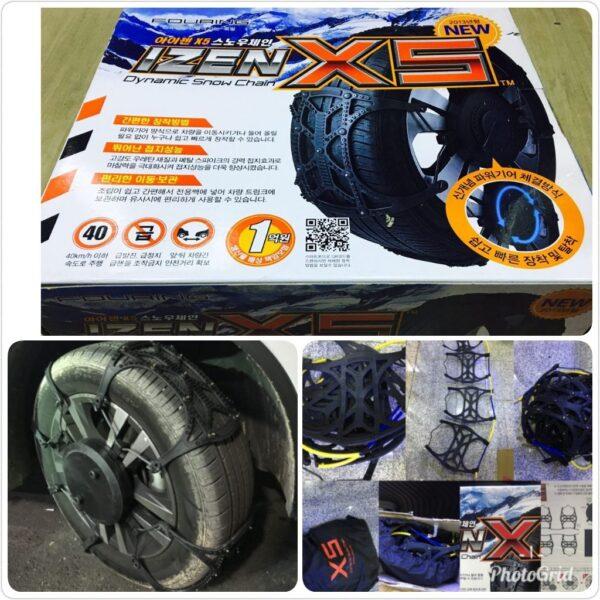 زنجیر چرخ ژله ای IZEN-X5