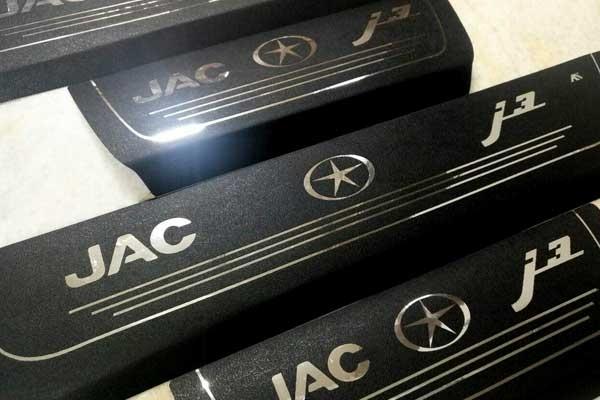 پارکابی چرمی جک j3