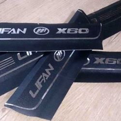 پارکابی چرمی لیفان X60