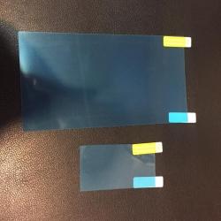 محافظ صفحه نمایش دنا پلاس به همراه محافظ پنل بخاری