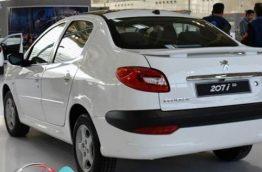 اطلاعات عمومی خودرو پژو 207 صندوقدار