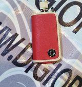 کیف ریموت اچ سی کراس قرمز