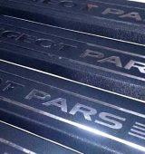 پارکابی چرمی پژو پارس