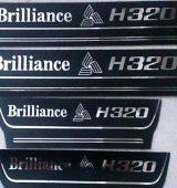 پارکابی چرمی برلیانس H320